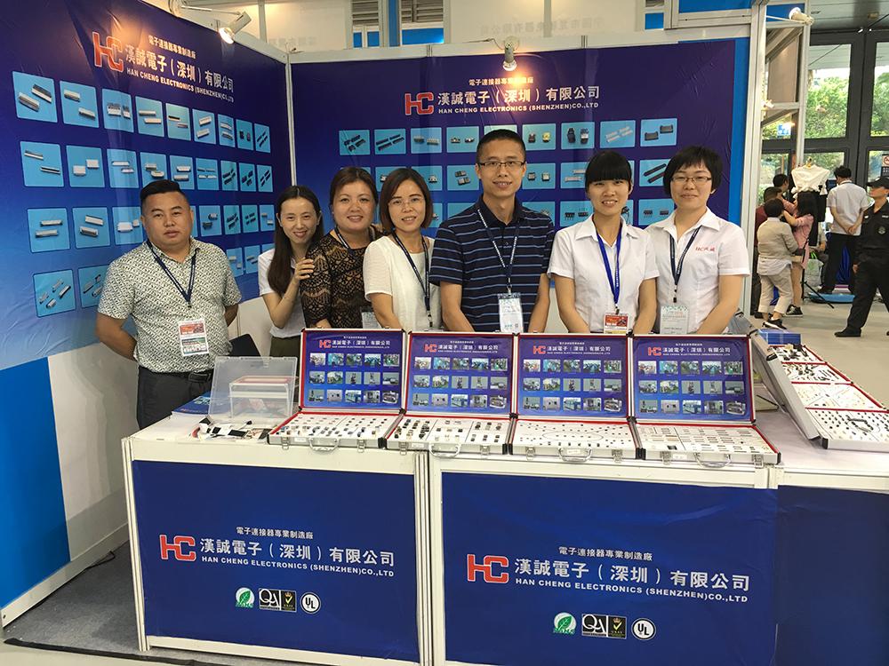 中国信息电子博览会